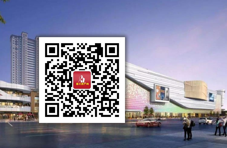 泰兴房产网微信公众号