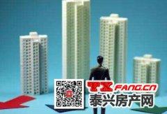 什么信号?土地市场热对泰兴房价的影响