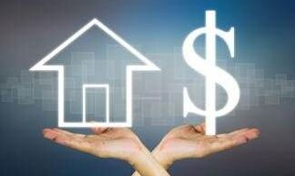 2020泰兴房价:为何涨了?