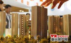 2020年4季度 泰兴房价是涨还是跌?