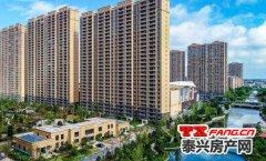 泰兴新世界广场六区普通住宅商品房价目表(15#、24#)