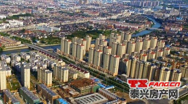 分析:泰兴黄桥房价还会涨吗?