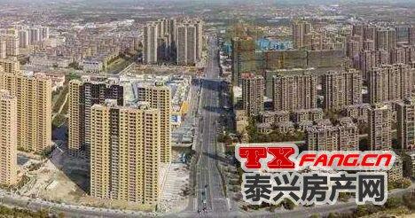 2021年泰兴楼市分析及2021泰兴房价预测