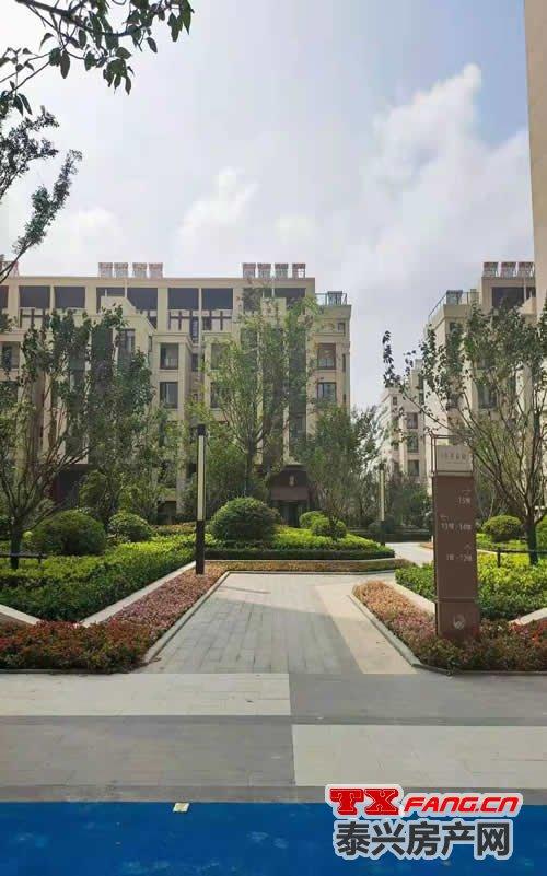 新城丹霞花园现房叠墅在售