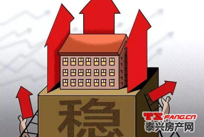 土地市场仍在升温 泰兴房价走势如何发展?